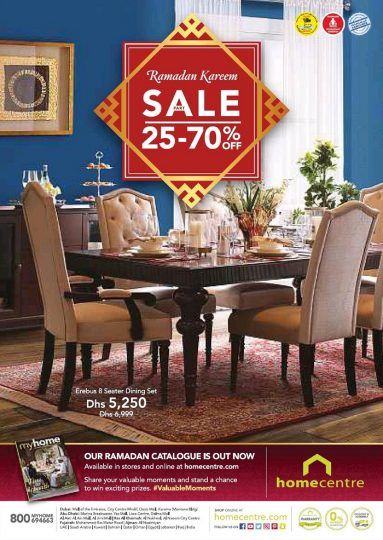 Delicieux Ramadan Sale For Furniture 20% To 70% Off At Home Centre