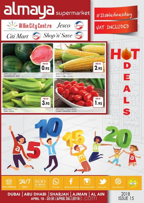 Al Maya Supermarket Offers - Fruits, Vegetables, Home decors, Cosmetics. This Offer ends on 30 April 2018