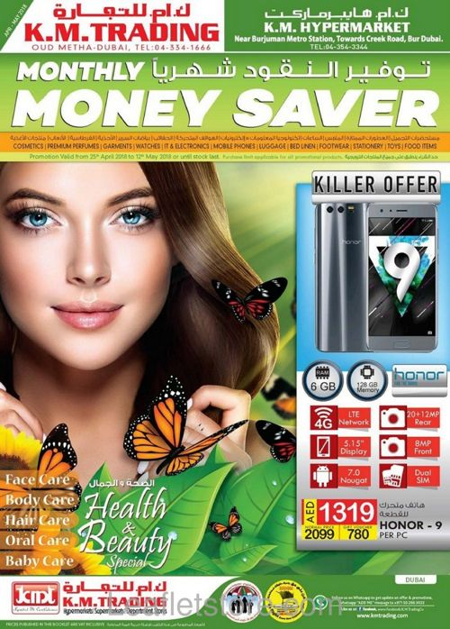 KM Trading - Monthly Money Saver!!! This Offer ends on 12 May 2018