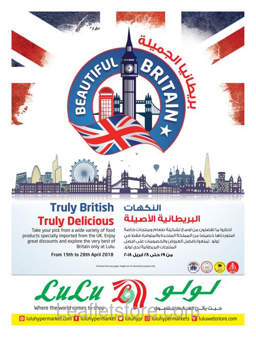 Beautiful Britain Products at Lulu Hypermarket - This Offer ends on 28 April 2018