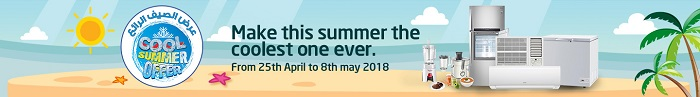 Lulu UAE Summer Offer for Electronics up to 50%