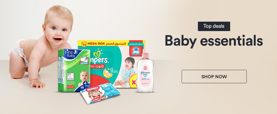 Souq Offers for Baby Care Products and Essentials!! Valid for limited time period