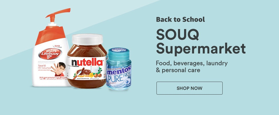 Souq Offers - Discount on Food, Beverages, Laundry and Personal Care