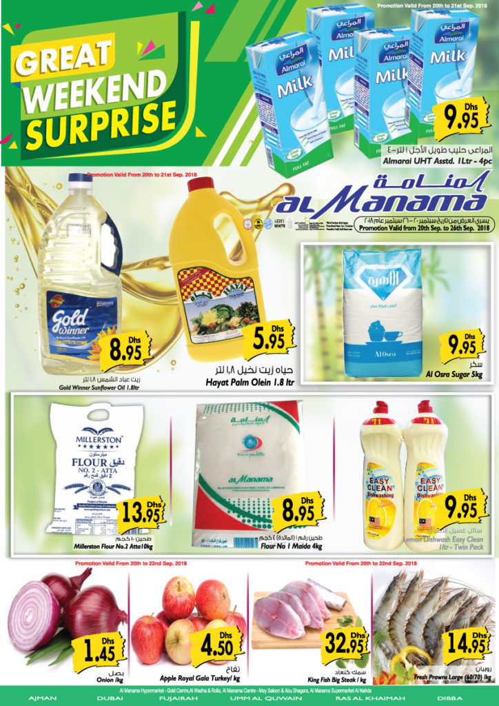 Al Manama Hypermarket Offers for Many Products!!! This Offer ends on 26 September 2018