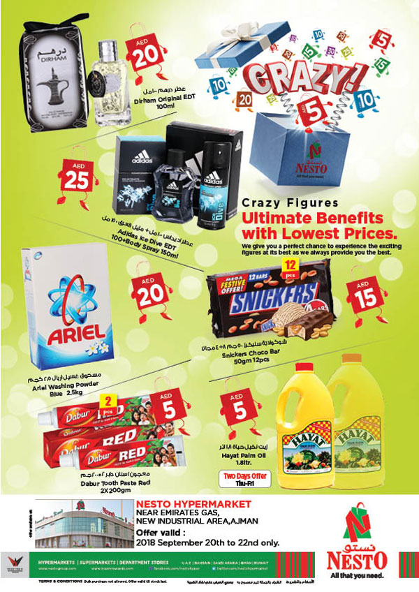 Nesto Hypermarket Offers for Many Products!!! This Offer ends on 22 September 2018
