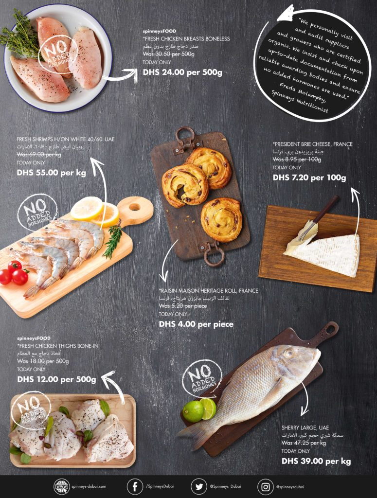 Spinneys Hypermarket Offers for Fish and Poultry!!! This Offer ends on 23 September 2018