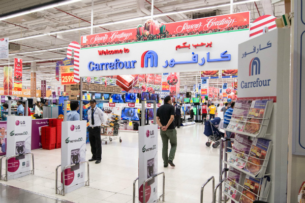 Ramadan 2019 offer at Carrefour UAE (Valid till 08th May 2019)