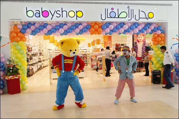 Baby shop UAE