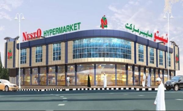 Nesto UAE