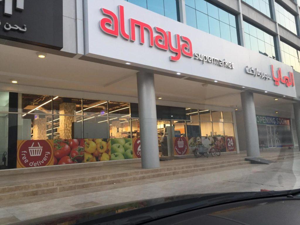 Al Maya UAE