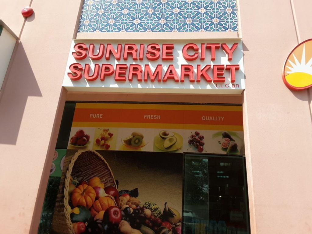 Sunrise city UAE