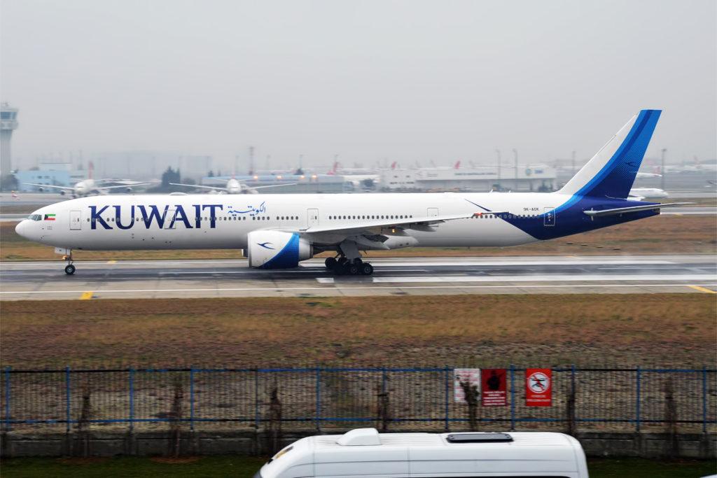 Kuwait Airways: UAE Offices & Airline Offers