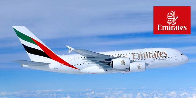 Emirates : Town  Office in Umm Al Quwain, UAE