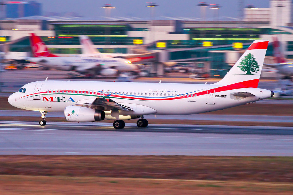 Middle East Airlines Offers and Offices in UAE
