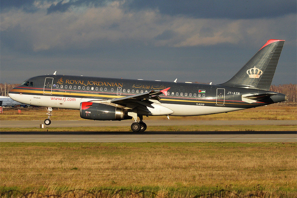 Royal Jordanian Offers and Offices in UAE