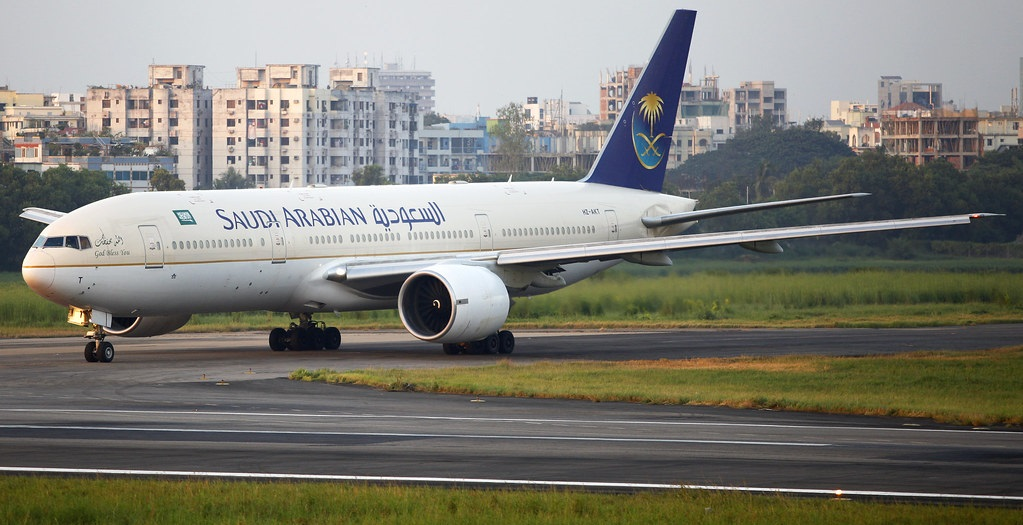 Saudi Arabian Airlines Offers and Offices in UAE